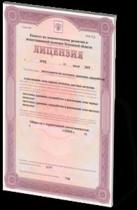 Лицензия на лом металла Псковская область