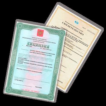 Готовая компания с лицензией на лом металлов