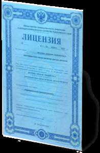 Лицензия на лом металлов Красноярская область